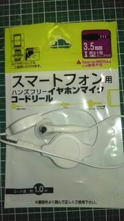 toShou01.jpg